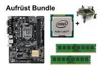 Aufrüst Bundle - ASUS H110M-C + Intel Core i5-7600K +...