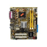 ASUS P5L-MX Intel 945 Mainboard Micro ATX Sockel 775...