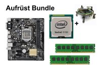 Aufrüst Bundle - ASUS H110M-R + Intel Core i5-6600K + 8GB...