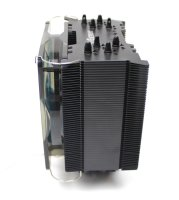 Enermax ETS-T40-BK Black Twister Sockel 775 115x 1366...