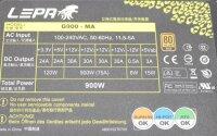 Lepa G900-MA ATX Netzteil 900 Watt 80+ modular  #308062