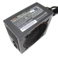 Be Quiet Pure Power 10 CM ATX Netzteil 500 W teilmodular...