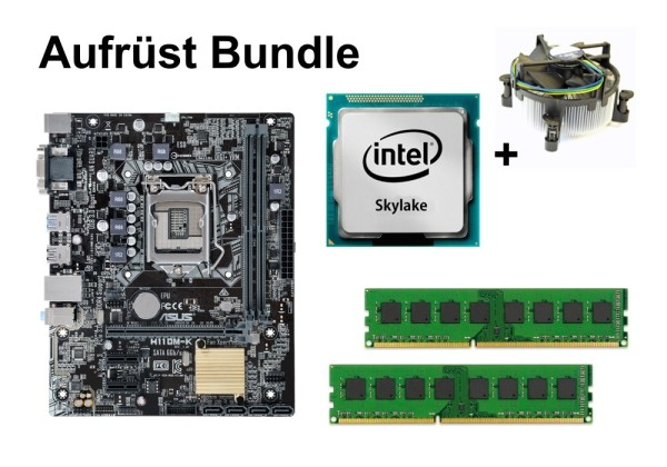 Aufrüst Bundle - ASUS H110M-K + Intel Core i5-6600K + 8GB RAM #90883